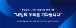 JTBC 채용 오늘(28일) 서류 마감 … 공인 어학성적도 '선택 제출'