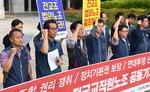 """""""근로조건·정치기본권 보장""""…공공부문 집단 투쟁"""