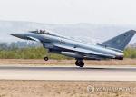 스페인 전투기 기지로 복귀하던 중 추락...미처 탈출 실패한 조종사 사망