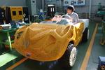 3D 프린터로 만든 전기자동차