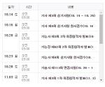 """큐넷, 16일부터 기사 제4회 실기시험 원서접수...""""바뀐 제도 숙지"""""""