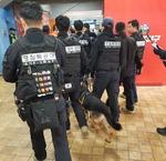 가을비에 우비 입고 응원…폭발물 소동도
