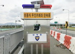 [단독] 부산경찰 과속적발 1년새 18배