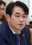 """[국감 파일] """"케이뱅크 대주주 부적격, 금융위가 묵살"""""""