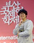 [BIFF 피플] '소성리' 박배일 감독