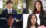 '달콤한 원수' 박은혜, 이보희가 친엄마란 사실 알게 돼...이재우와 관계는?