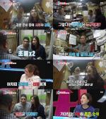 '동상이몽2' 장신영·강경준, 역술가에게 '찰떡 궁합' 인정...최고의 1분