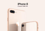 애플 아이폰 8 판매부진...값싼 아이폰 7과 첨단 아이폰X 사이에 끼어