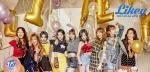 오는 30일 컴백 트와이스, 신곡 '라이키' 단체 이미지 첫 공개