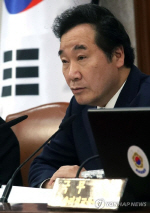 """이낙연 """"'비정규직의 정규직 전환', 비정규직 모두 없애겠단 것 아냐"""""""