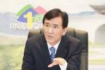임창호 경남 함양군수 공직선거법위반 1심 선고 공소장 변경으로 연기