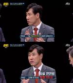 """'썰전' 하태경 출연 … """"지방선거 기점으로 자유한국당 분열할 것"""""""