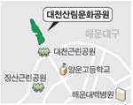부산시, 해운대 대천산림문화공원 조성