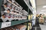 계란값 다시 올라... 대형마트 3사 한판 최고 5880원