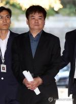 '국정원 공작, 관제시위, CJ 협박 혐의' 추선희 어버이연합 총장, 구속영장 기각