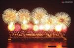 2017 부산 불꽃축제 28일부터 … R석 매진 임박