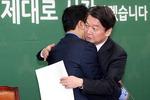 """바른정당 보수통합파 """"국민의당과 합당 논의는 야합"""""""