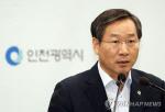 국민의당, 송영길 유정복 안상수 등 전현직 인천시장 '무더기' 고발