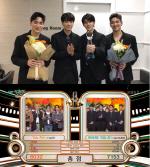 뉴이스트 W, 데뷔 후 '뮤직뱅크'서 첫 1위…1위 2관왕 등극