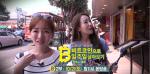 김보성-윤송아의 '비트코인으로 먹고, 자고, 노는 법' 공개
