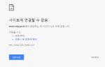 창덕궁 후원 예약 어디서 … 네티즌 접속 폭주에 홈페이지 '마비'