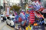 [신통이의 신문 읽기] 가을은 축제의 계절…여행지 맛과 멋 즐길 기회