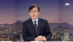 """최순실 태블릿 PC 보도 1년 … JTBC """"건물 관리인 노광일 스튜디오로"""""""