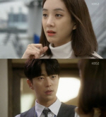 '월화드라마 시청률' 마녀의 법정>사랑의 온도>20세기 소년소녀