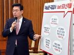"""""""서청원·최경환 출당조치 과정 중요""""…정우택, 홍준표와 친박청산 온도차"""