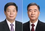 중국 서열 3위 리잔수, 알고보니 한국과 10년 인연