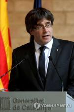 """카탈루냐 의회 """"스페인으로부터 독립공화국을 선포한다"""""""