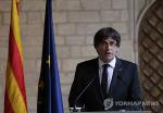 """카탈루냐 독립공화국 선포안 가결에 """"자치권 박탈하겠다""""는 스페인 상원"""