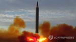 """UN '북한 핵·탄도미사일'관련 결의 채택…  """"한국 기권, 북한 반대"""""""