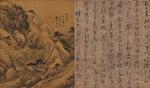 한국 옛 그림·근현대미술에 스며든 '법고창신'