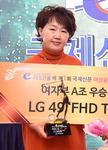 더조은몰배 제1회 국제신문 여성골프대회- A조 우승 김종 씨