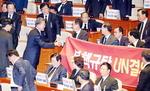 '사람 중심 경제'로 패러다임 대전환 재천명