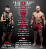 UFC 217, 비스핑, 생 피에르톼 타이틀 방어전 '최약체 챔피언 오명 벗나'