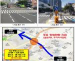 부산 BRT 구간 이중 횡단보도 효과 좋네