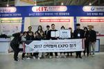 경남정보대, 산학협력엑스포서 옥션상 1·2등 수상