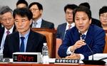"""한국당 """"주사파가 청와대 장악"""" 색깔공세"""