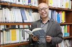 박현주의 그곳에서 만난 책 <22> 윤지형의 교사 탐구 '세상의 교사로 살다'