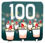 [도청도설] 100
