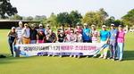 국제아카데미 11기, 초대회장배 골프대회 개최