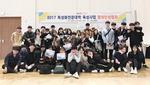경남정보대 학생 70명, 경주서 창의인성캠프