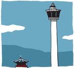 [도청도설] 부산타워