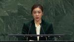 김연아, 유엔 특별연사로 연단 올라...북한 피겨 선수 평창올림픽 참여 촉구