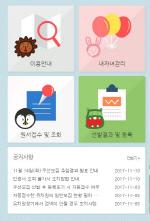 처음학교로, 오늘(14일) 유치원 우선모집 추첨결과 발표