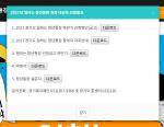 경기도 일하는 청년통장, 오늘(14일) 하반기 결과 발표
