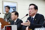 귀순병사 북한 추격조 40여 발 총격에도 군 대응사격 없었다