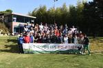 국제 아카데미 13기 원우회 친선 골프대회